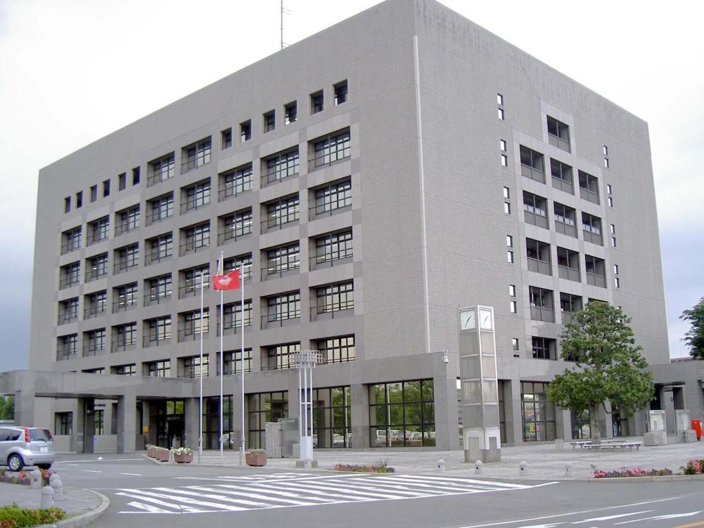 Ebina_City_Hall