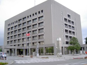 Ebina_City_Hall