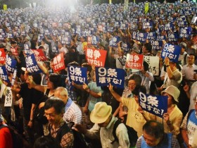 http://www.huffingtonpost.jp/2015/07/14/rally-against-national-security-bill_n_7793182.html