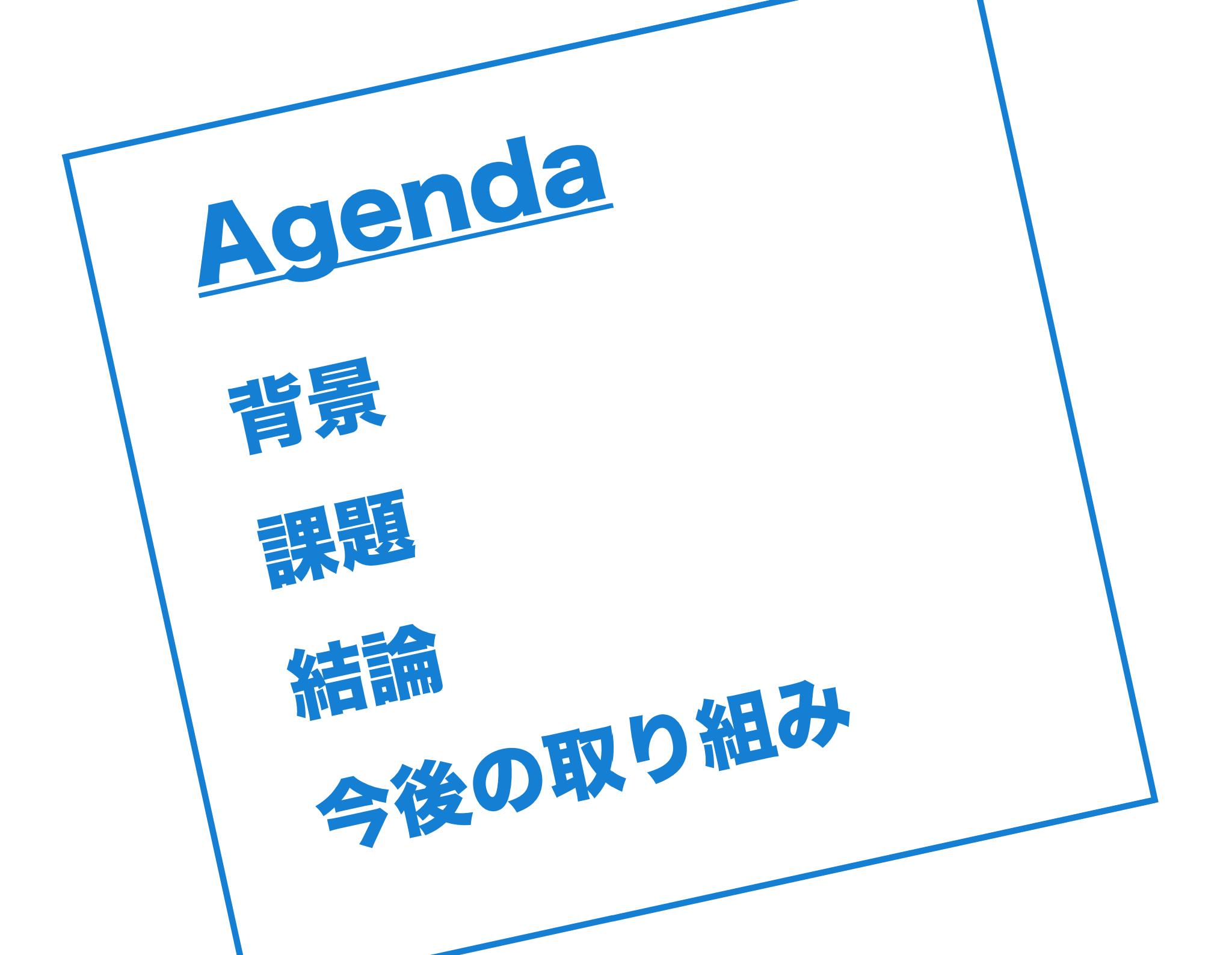 スクリーンショット 2015-11-01 20.57.53