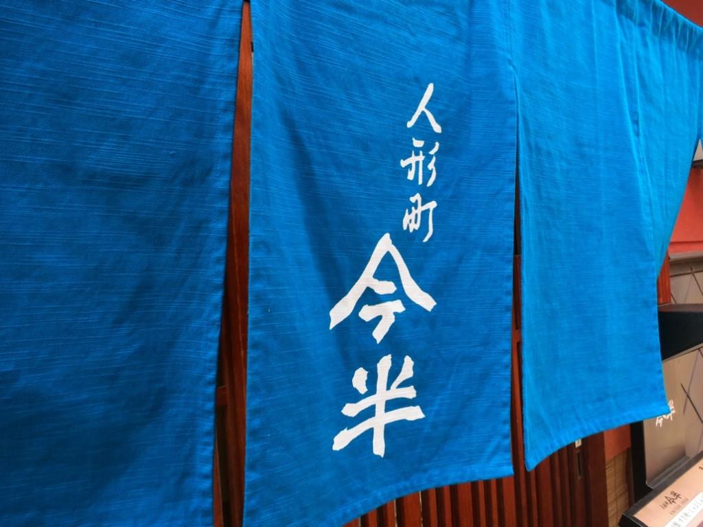 http://acthiblog.blog.fc2.com/blog-entry-364.html
