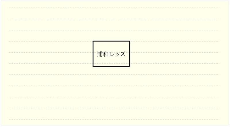 スクリーンショット-2014-12-17-1.21.52