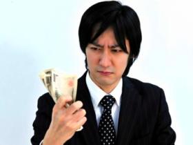 100万円投資