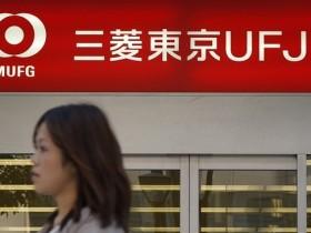 三菱東京UFJの株価