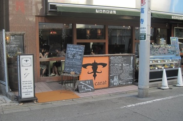 中目黒で空いているカフェ