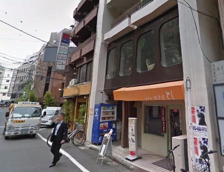 恵比寿パイルカフェ