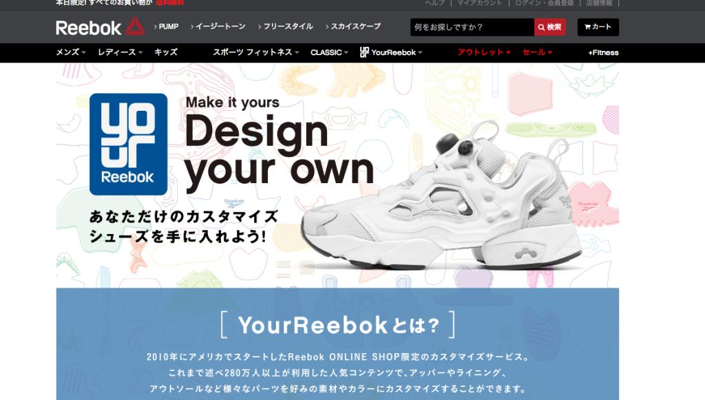 Reebokのオリジナル
