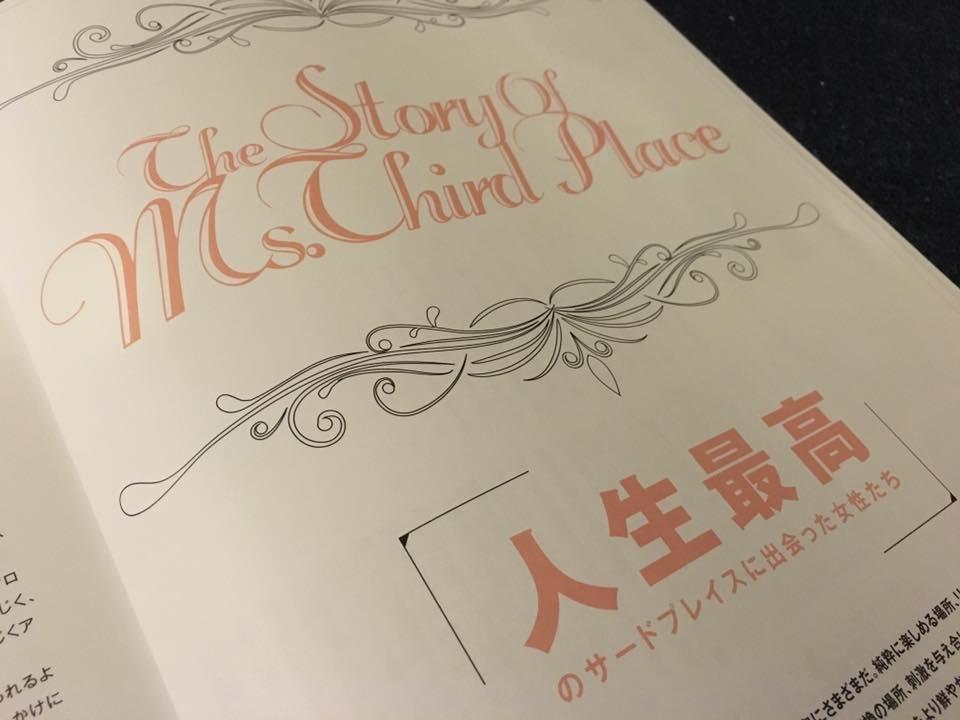 https://www.facebook.com/mac.hamamatsu