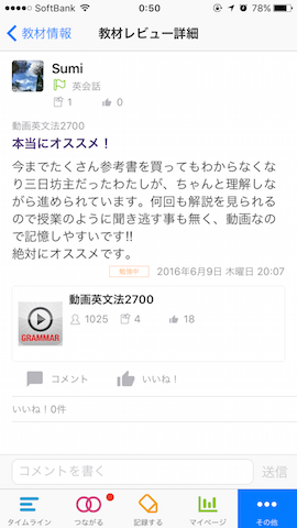 IMG_2646