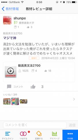 IMG_2647