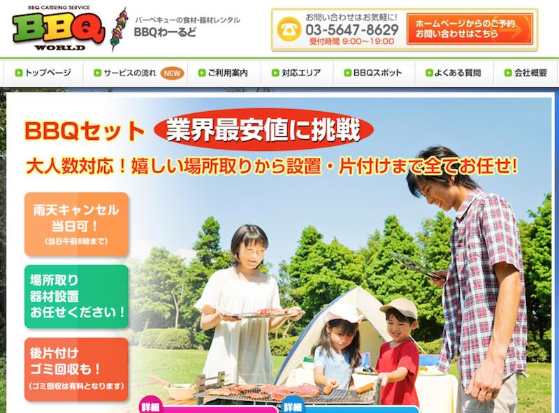 スクリーンショット-2014-08-10-11.59.36