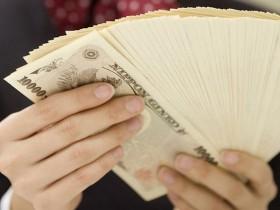 10億円貯金