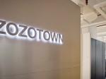 ゾゾタウンの株価