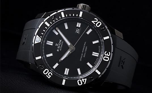 EDOXの高級腕時計