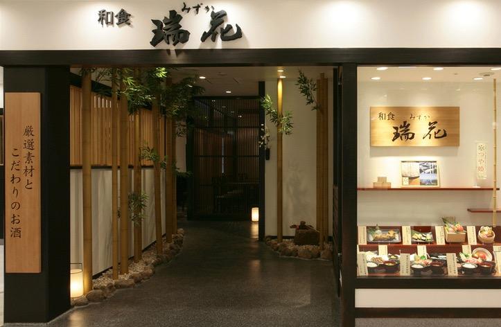 大井町の和食