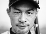 Miami Marlins Ichiro Suzuki (Photo byTom DiPace )Faces of Baseball