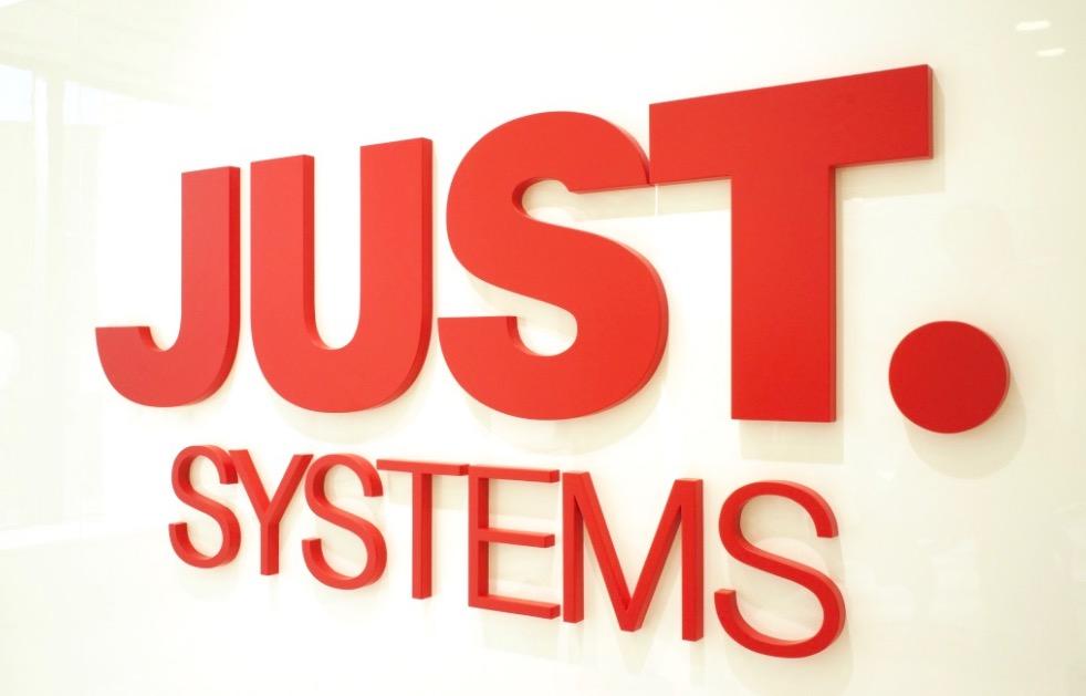 ジャストシステムの株価分析