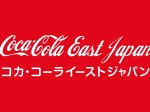 コカ・コーライーストジャパンの株価