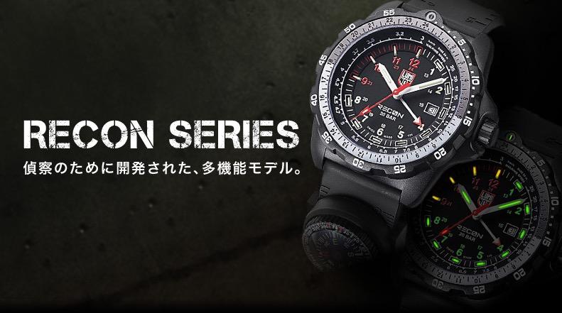 時計マニアがおすすめ高級腕時計1