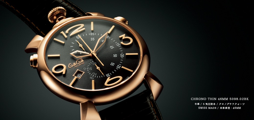 30代おすすめ高級腕時計2