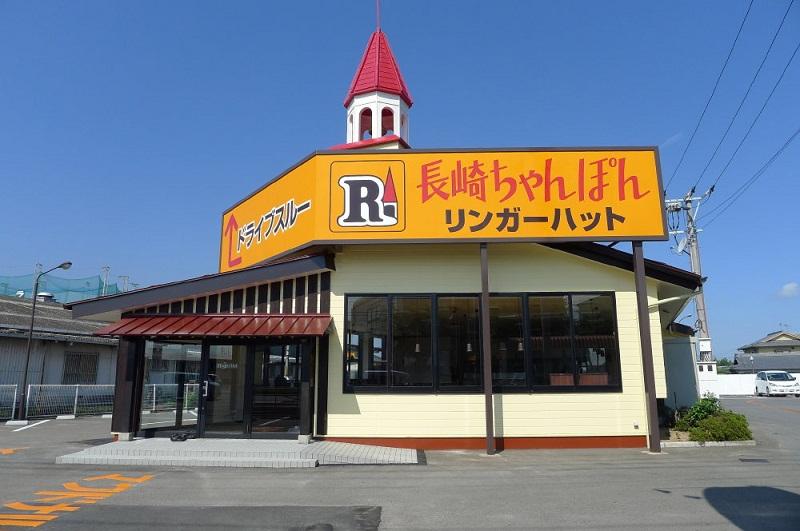 リンガーハット井門店