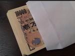 50万円投資