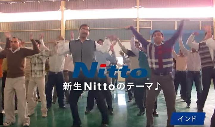 日東電工紹介動画1706