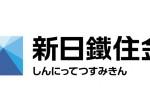 新日鉄住金の株価予想1706