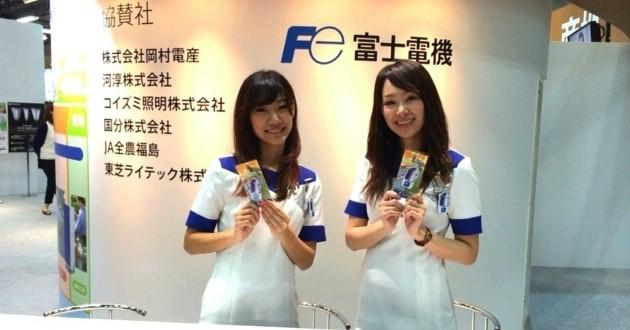 富士 電機 株価 富士電機 (6504) : 株価/予想・目標株価