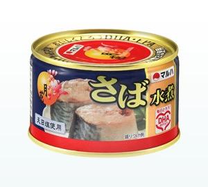 マルハニチロの鯖の缶詰1706