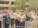 長谷工コーポレーションの株価予想1706_2