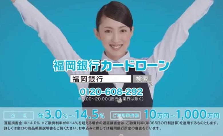 福岡銀行の株価予想1706