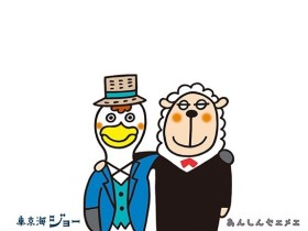 東京海上ホールディングスの株価予想1706