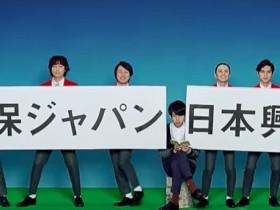 損保ジャパン日本興亜の株価予想1706
