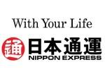 日本通運の株価予想1706