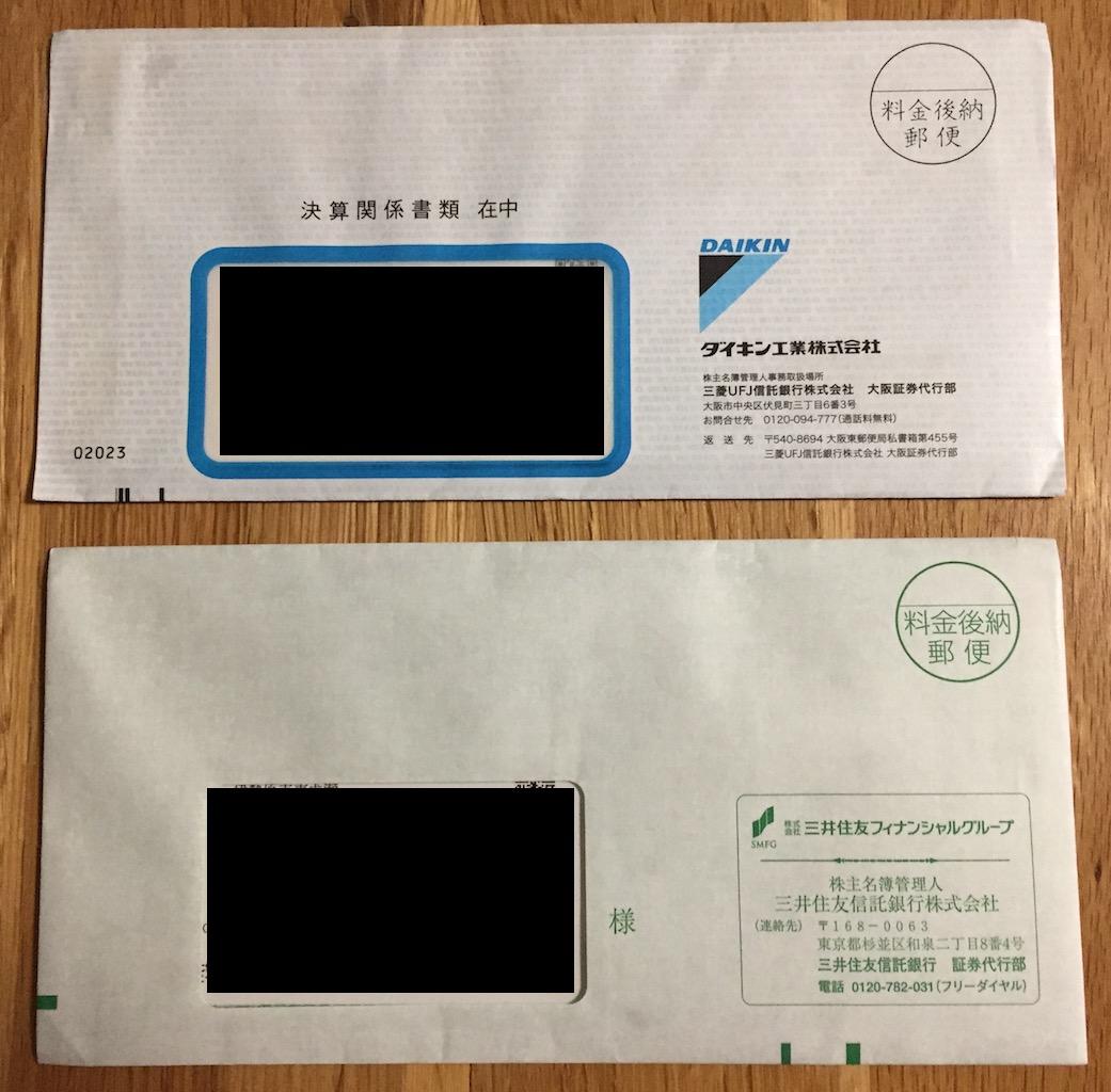 IMG_5333.JPGのコピー