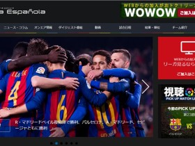 WOWOW-liga