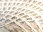 10,000 yen bills -2