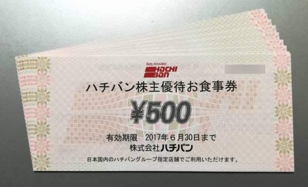 itazaki09-img600x366-1493889340qfinmr2337