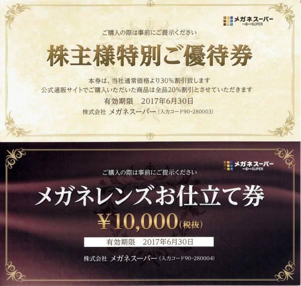 murakoshih-img600x570-1496652887kqgfq927845