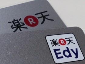 raku-card-edy-0