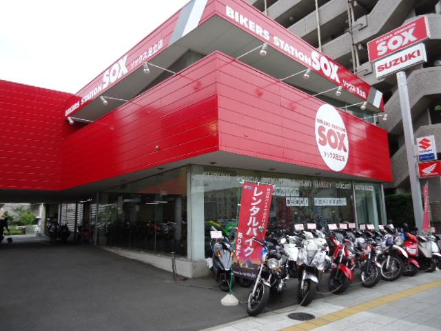 shop_58756