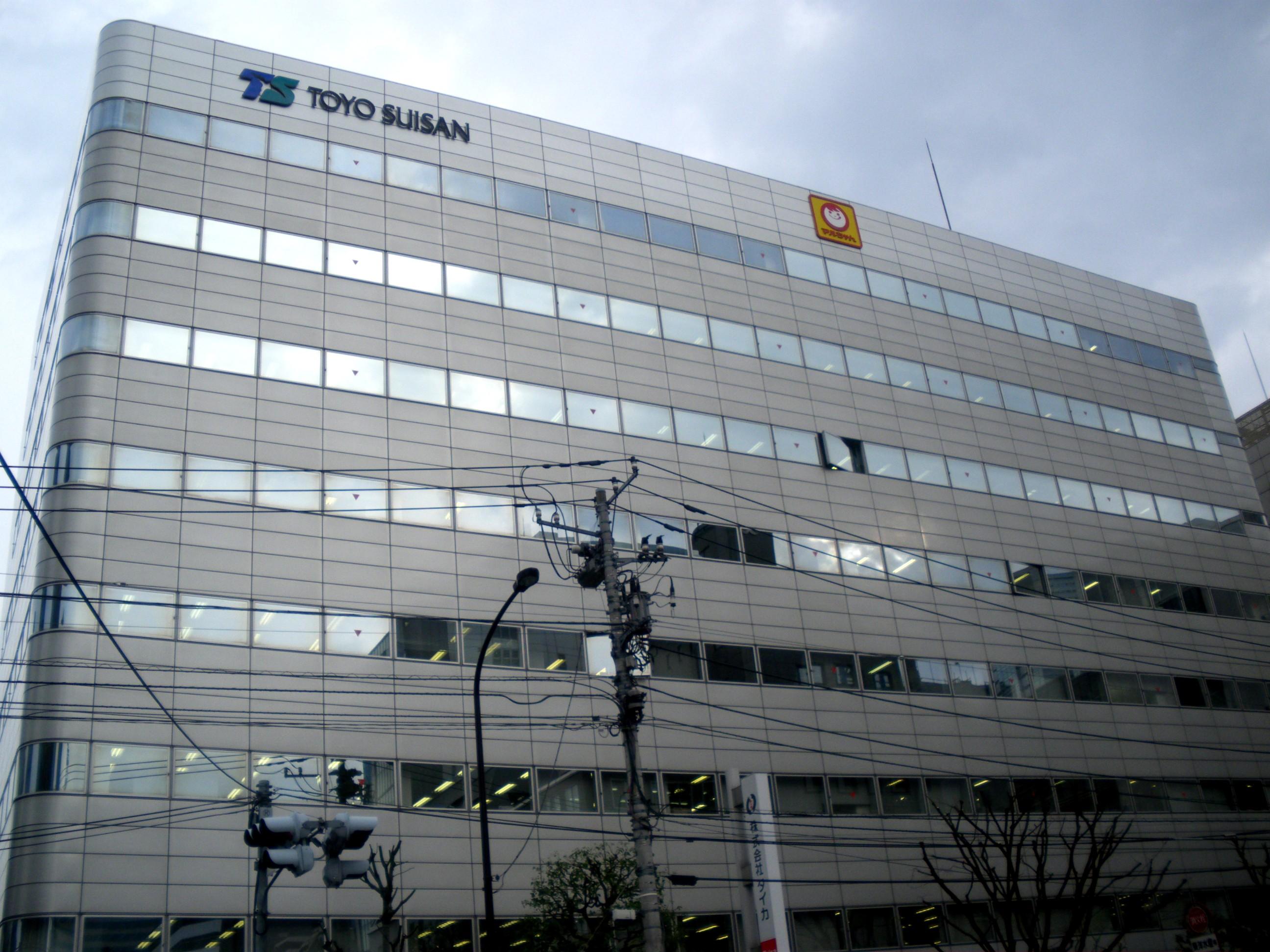 Toyo_suisan_head_office_konan