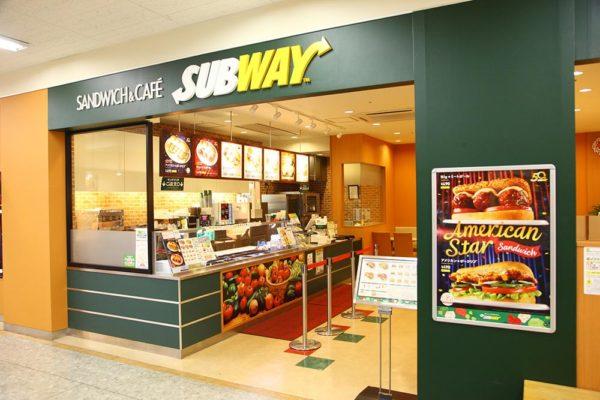 subway_view