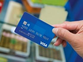 VISAクレジットカードの株価分析