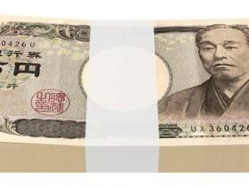 ポイントサイト100万円-e1480925245980