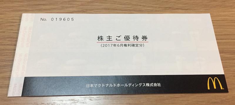 IMG_5643のコピー