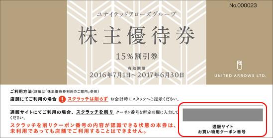 2016special_01