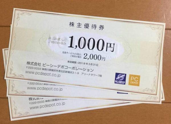 partenza1000-img900x1200-15059580370sybdx25674