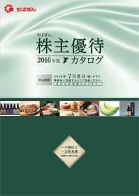 8331_yuutai